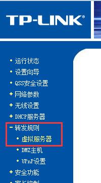 商务星软件远程连接版本的设置说明