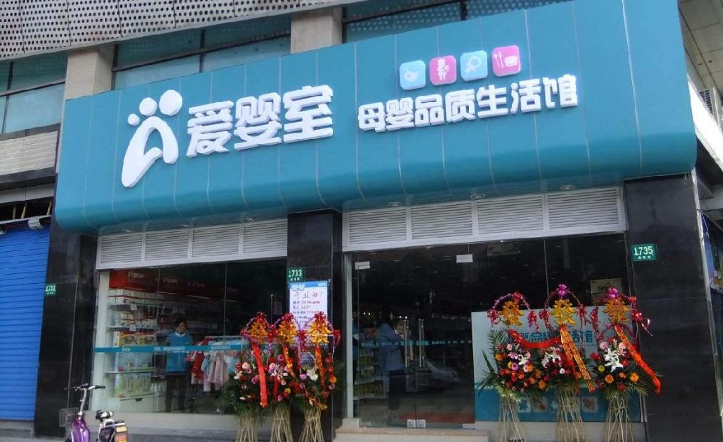 母婴店5招提升客流量