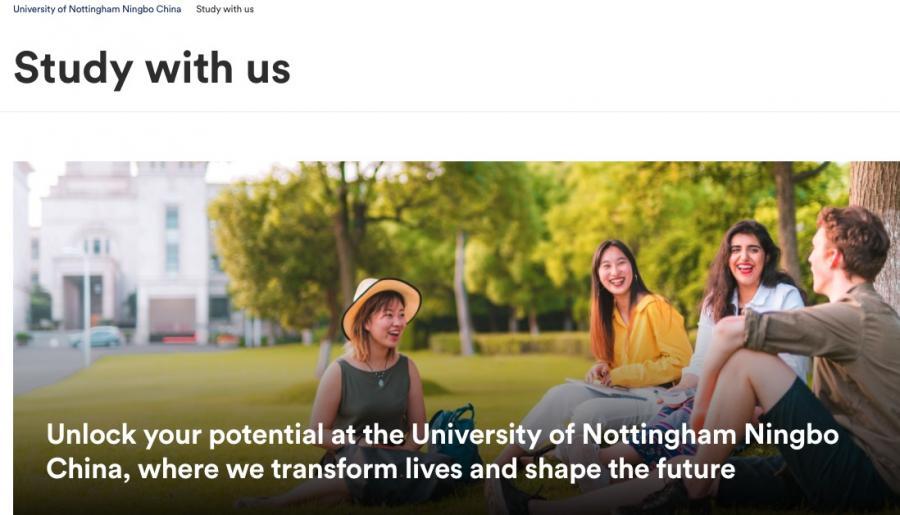 宁波诺丁汉大学是几本分数线排名怎么样, 宁波诺丁汉大学地址学费就业
